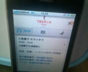 f:id:junk_life:20111028143839j:image