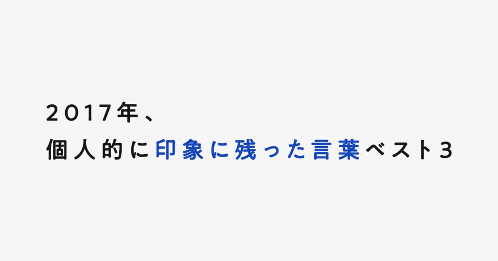f:id:junkino:20180121022524j:plain