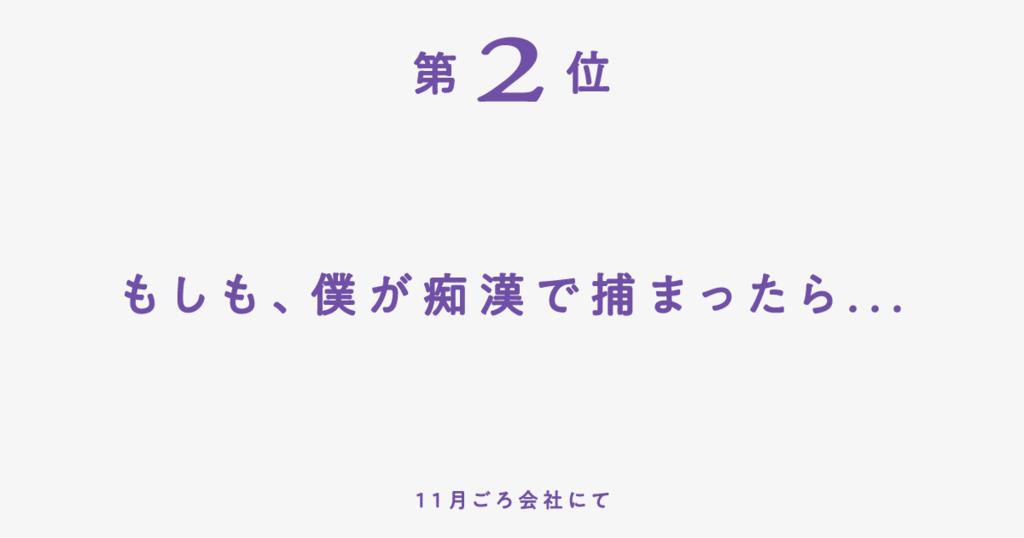 f:id:junkino:20181230191049p:plain