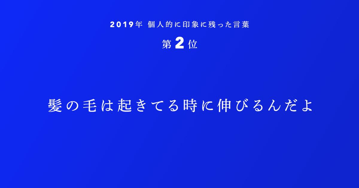 f:id:junkino:20200124124550j:plain