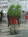 SUGOCAのキャラクター