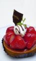 甘味テロ #sweetsterro