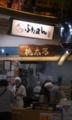 長崎で買い食いするなら大体ここ