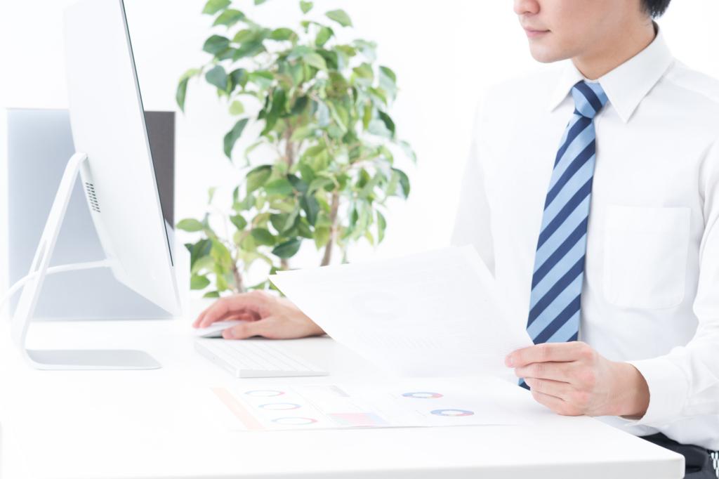 【ビジネスメール初心者向け】メールで添付ファイルを送付する際のマナー_イメージ画像1