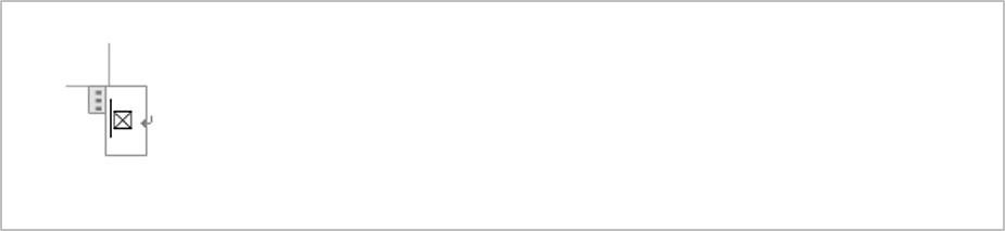挿入したチェックボックスをクリックすると、チェックボックスに×印のチェックが入ります