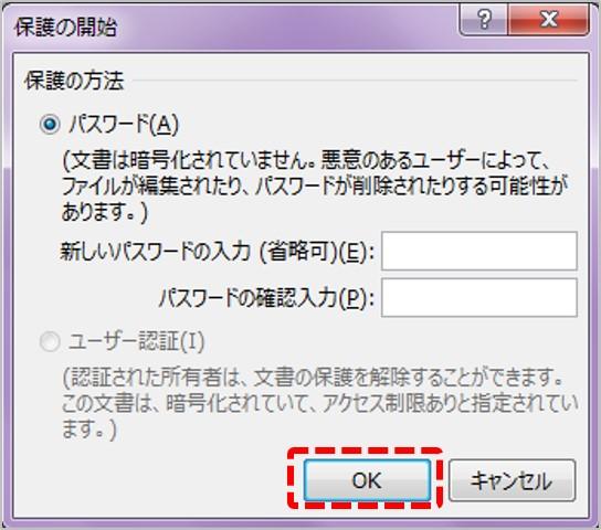 【Word(ワード)活用塾】チェックボックスを設定するには?