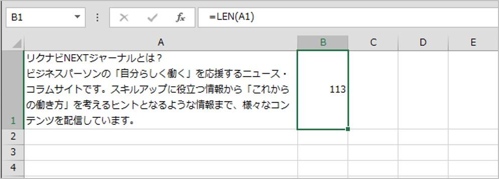 f:id:junko_one:20171016191425j:plain