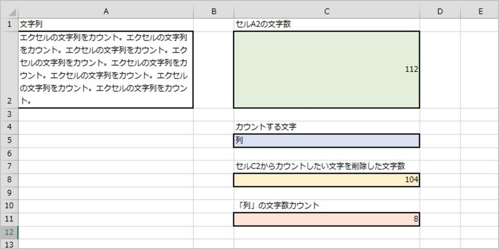 f:id:junko_one:20171016191506j:plain