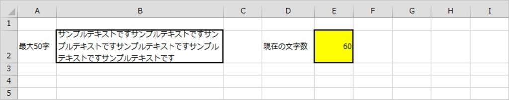 f:id:junko_one:20171016191952j:plain