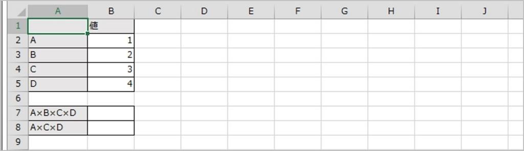 複数の値を掛け算したい場合 ―「PRODUCT関数」を使用する