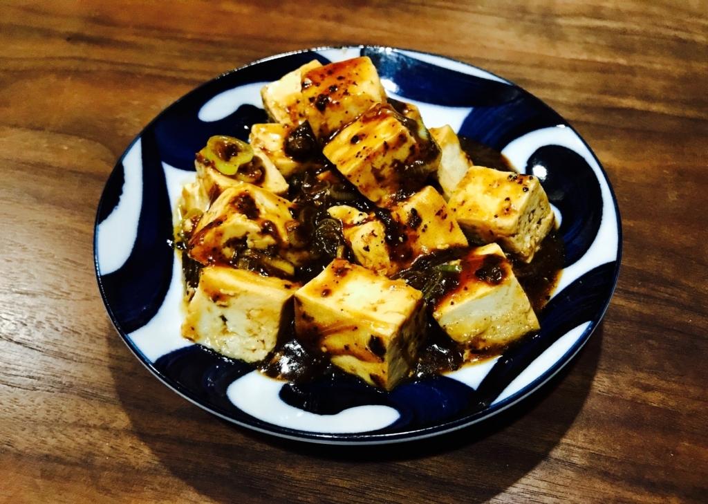 麻婆豆腐(朝吹真理子『きとこわ』)