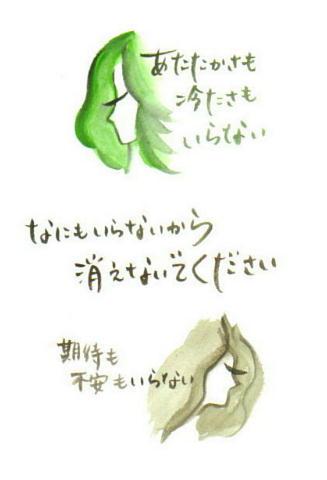 20100501222059