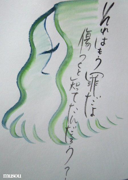 20100507142340