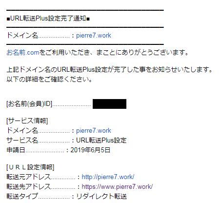 f:id:junkroad:20190607183336p:plain