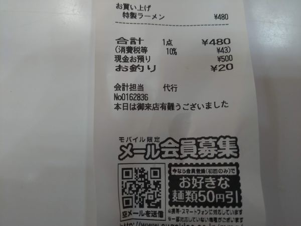 20191006021815