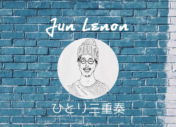 f:id:junlenon-music:20210423013100j:plain