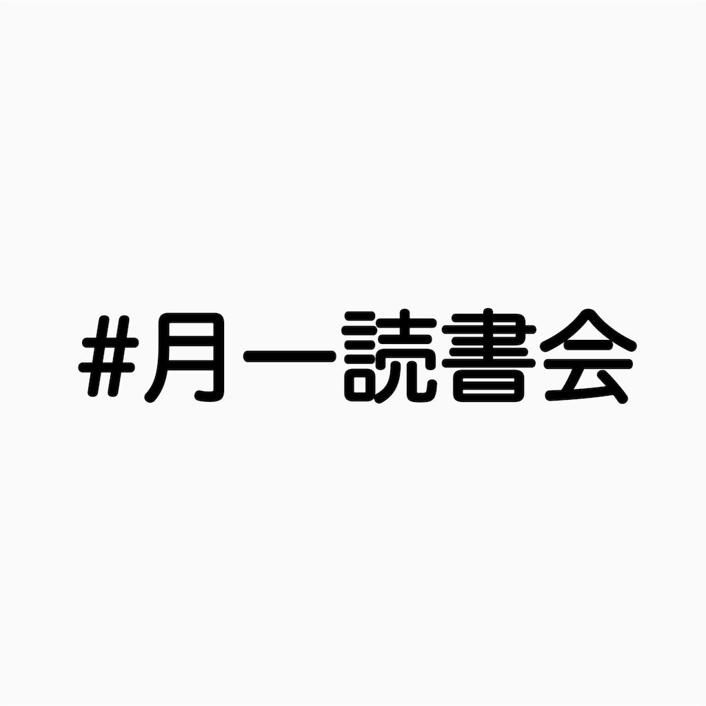 f:id:junmasuo:20181225103156p:image
