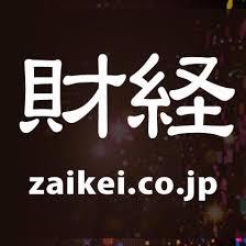 f:id:junnichi_zeitaku:20190414163154j:plain