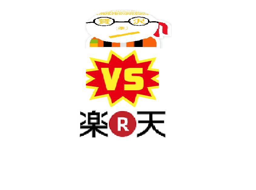 f:id:junnichi_zeitaku:20190508033828p:plain
