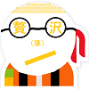 f:id:junnichi_zeitaku:20190510001024p:plain