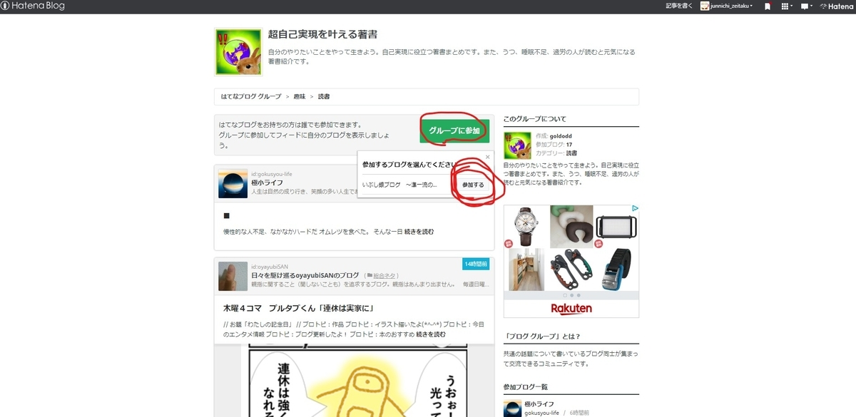 f:id:junnichi_zeitaku:20190510021631j:plain