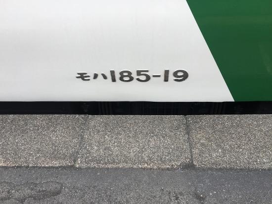 f:id:junny-policies:20191110221216j:plain