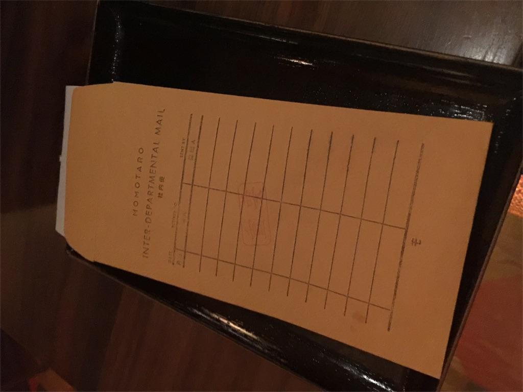 f:id:junomiu:20161010113303j:image