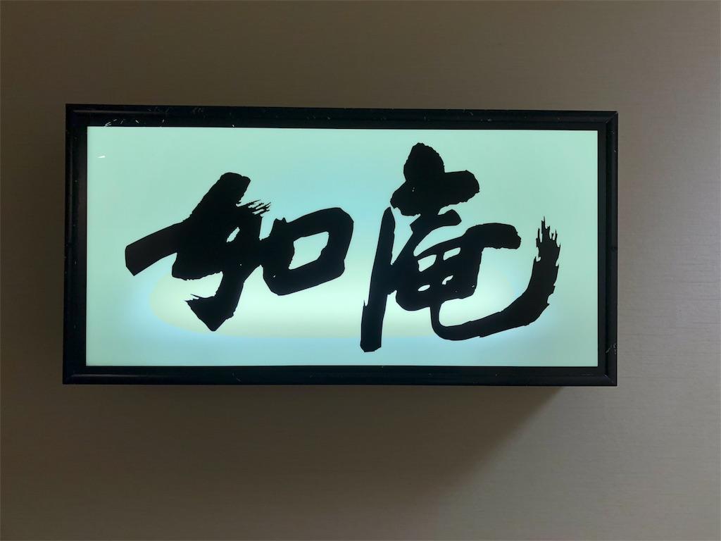 f:id:junomiu:20180306112047j:image