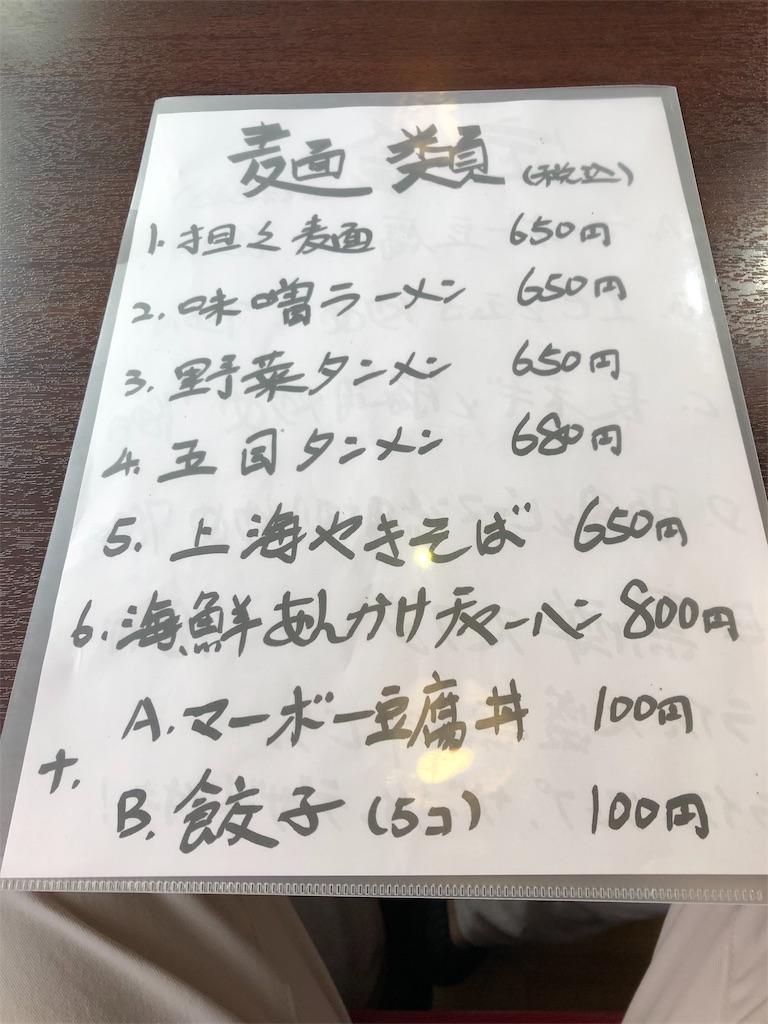f:id:junpei_komatsu5:20190425121316j:image
