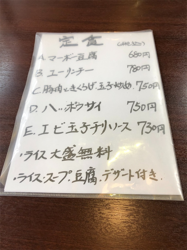 f:id:junpei_komatsu5:20190425122053j:image