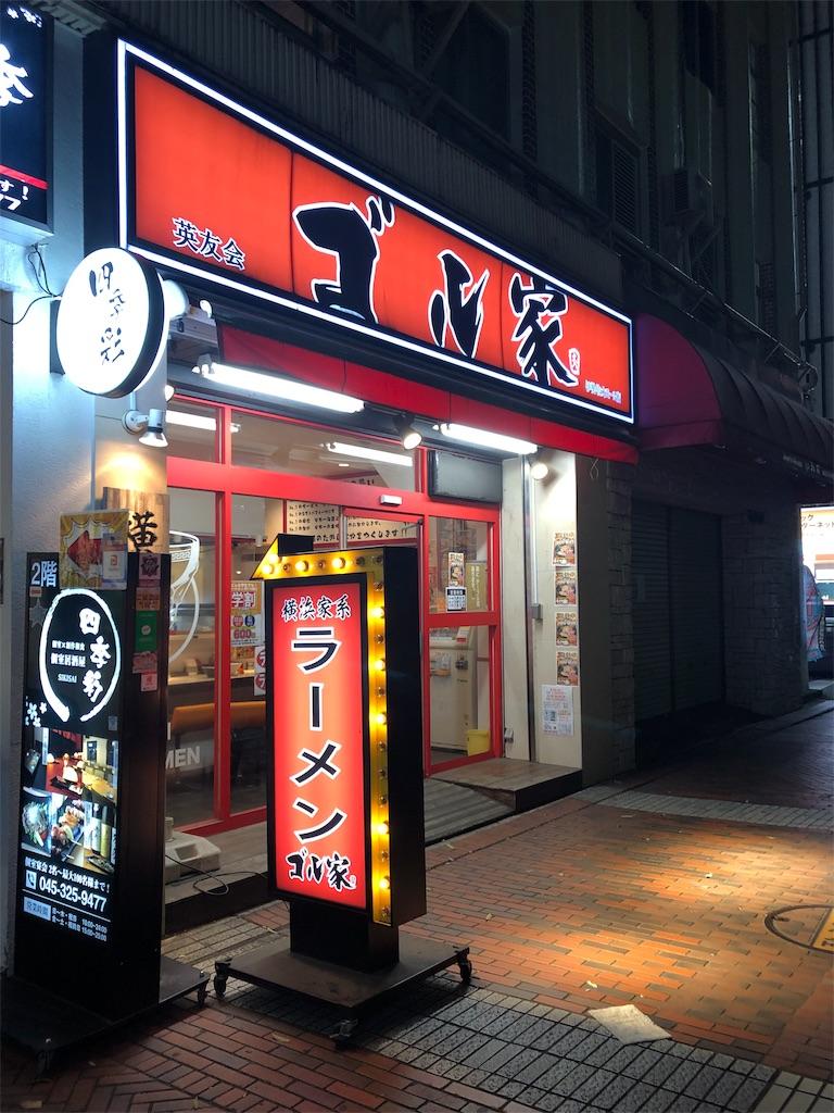 f:id:junpei_komatsu5:20190508211816j:image