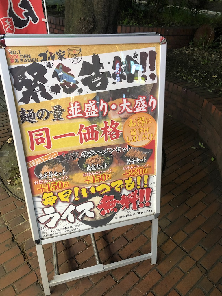 f:id:junpei_komatsu5:20190510000502j:image