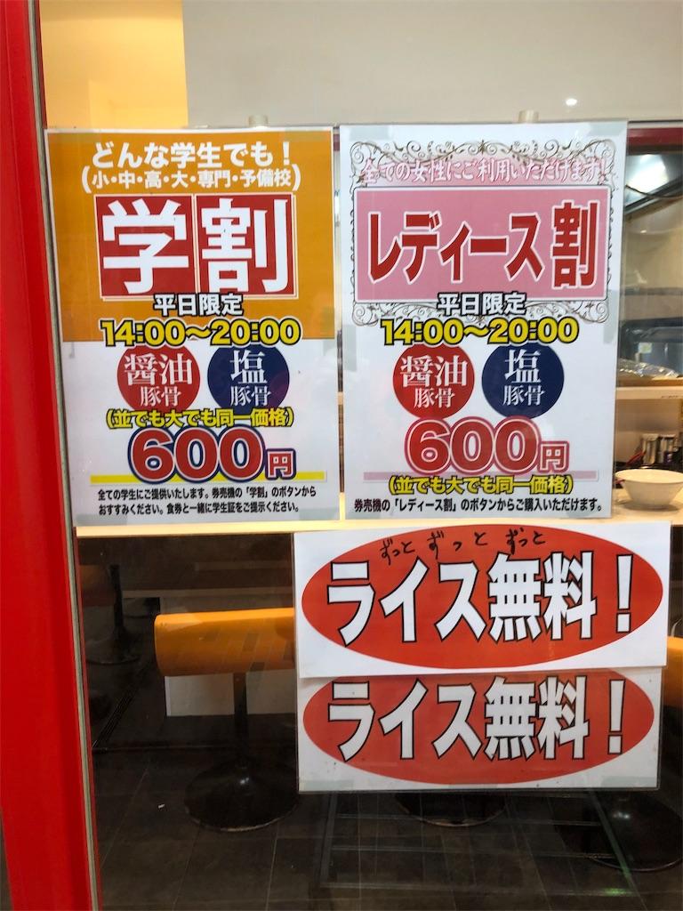 f:id:junpei_komatsu5:20190510000615j:image