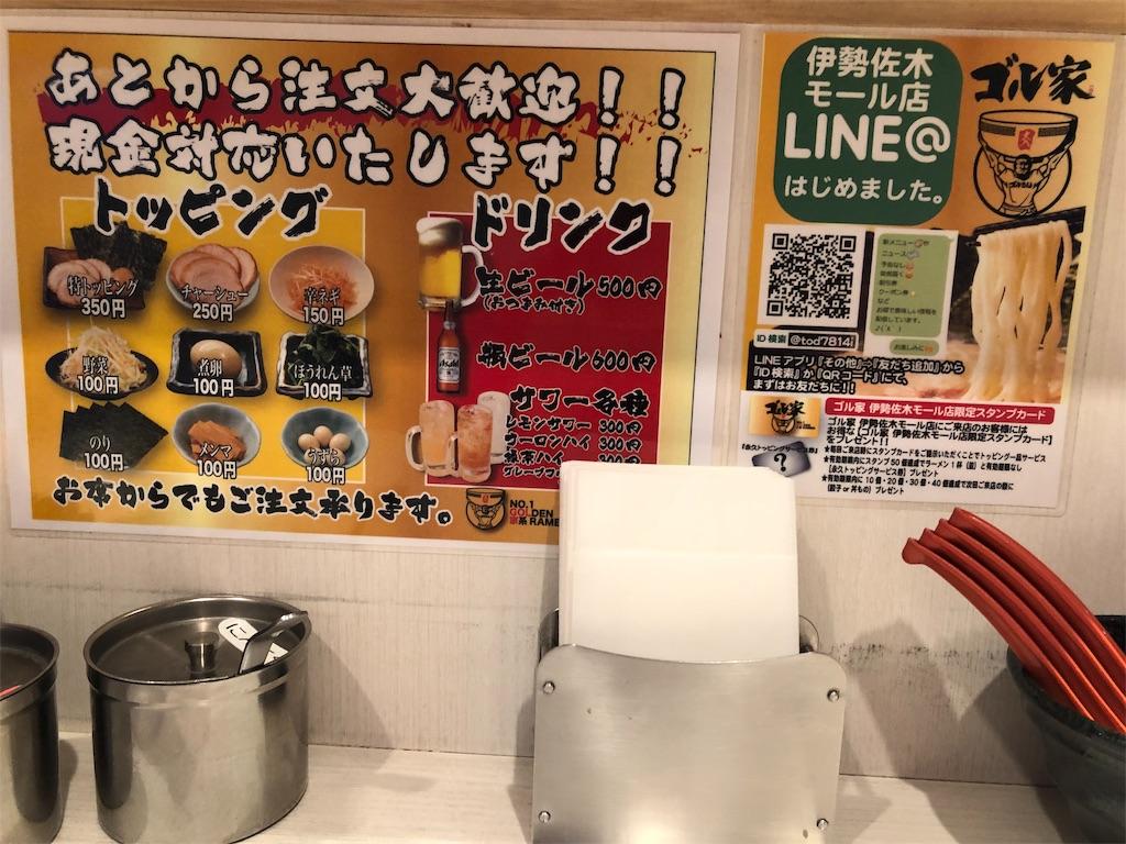 f:id:junpei_komatsu5:20190510000747j:image