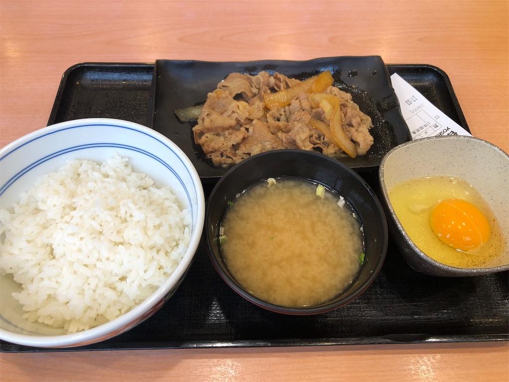 f:id:junpei_komatsu5:20190610174701j:plain