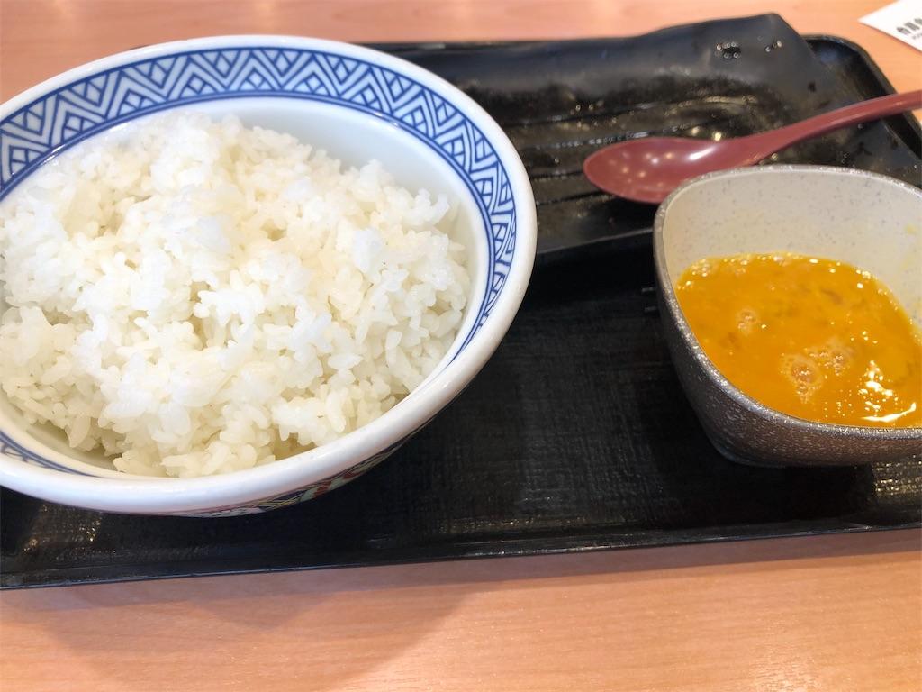 f:id:junpei_komatsu5:20190610174704j:plain