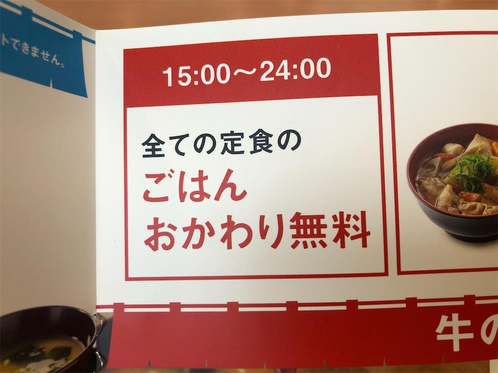 f:id:junpei_komatsu5:20190610174750j:image