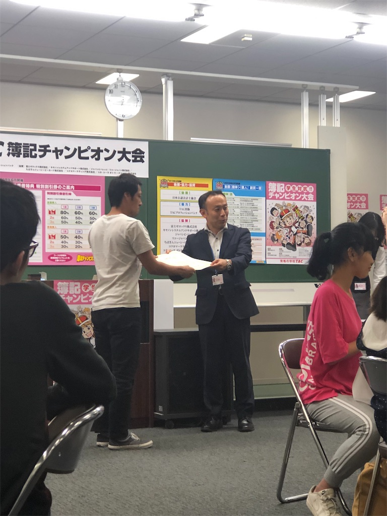 f:id:junpei_komatsu5:20190611080206j:image