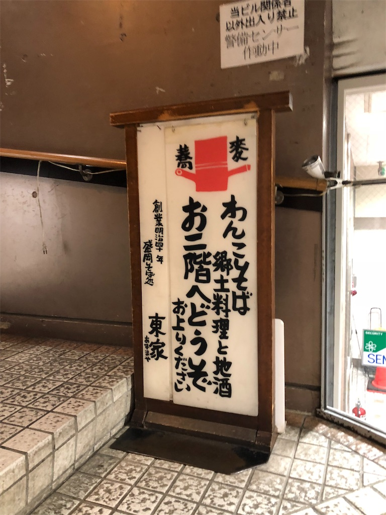 f:id:junpei_komatsu5:20190614162548j:plain