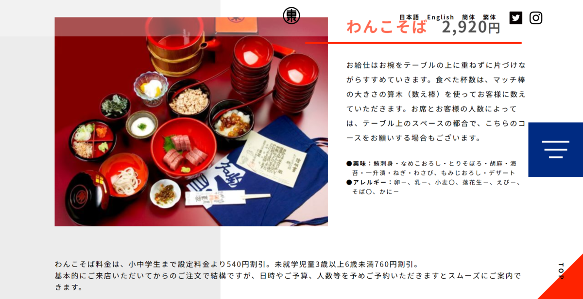 f:id:junpei_komatsu5:20190614231743p:plain
