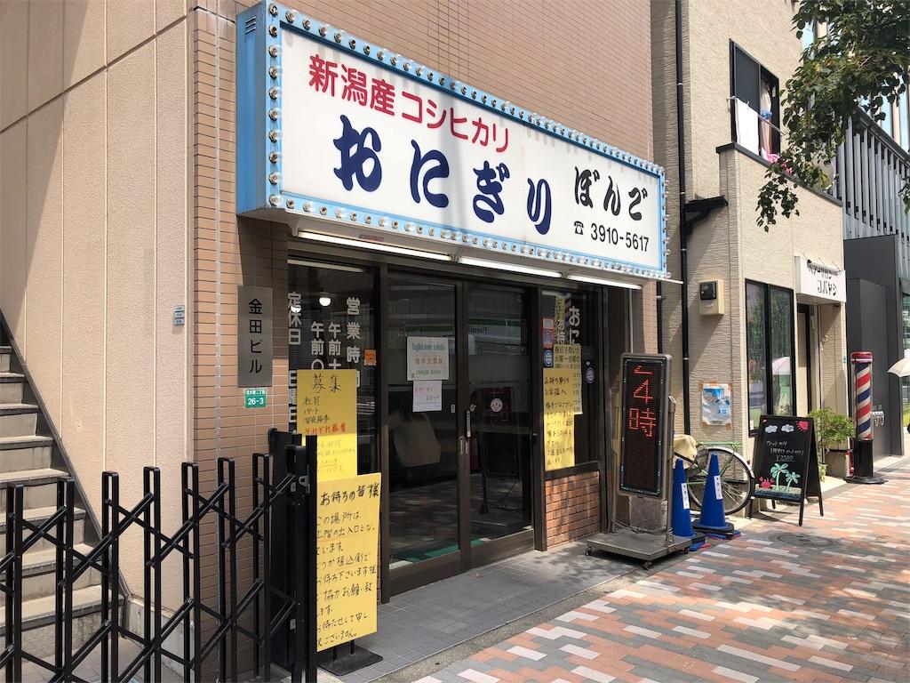 f:id:junpei_komatsu5:20190618013245j:plain