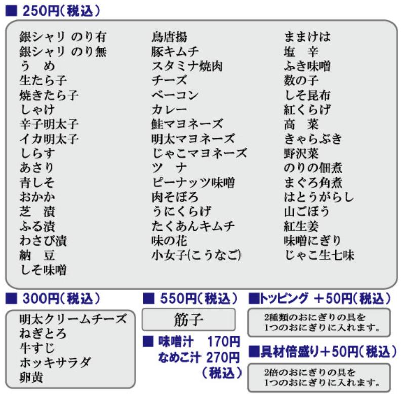 f:id:junpei_komatsu5:20190618013650p:plain