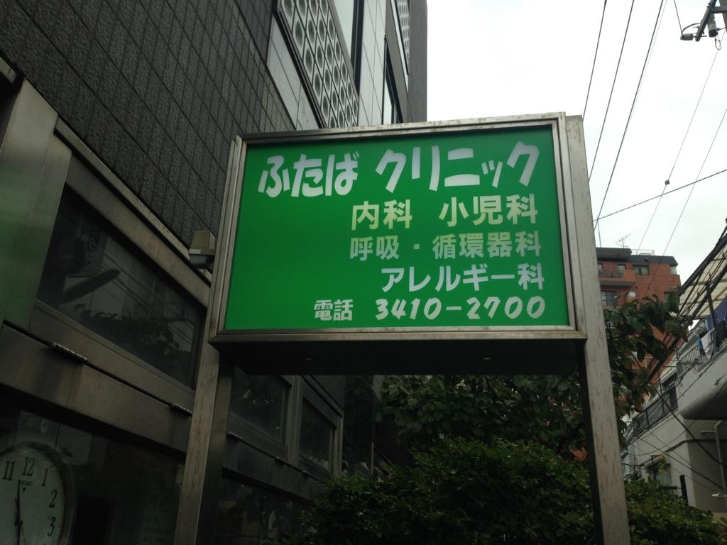 f:id:junpeihazama:20150908001607j:plain