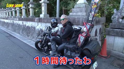f:id:junrei_rider:20210609173212p:plain