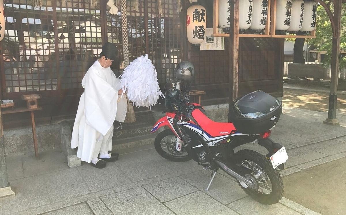 f:id:junrei_rider:20210609183746j:plain
