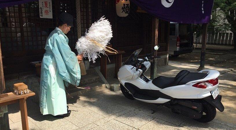 f:id:junrei_rider:20210609183757j:plain