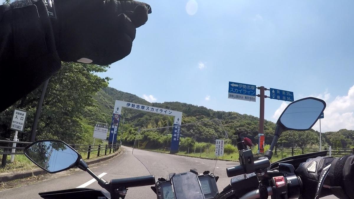 f:id:junrei_rider:20210615140839j:plain