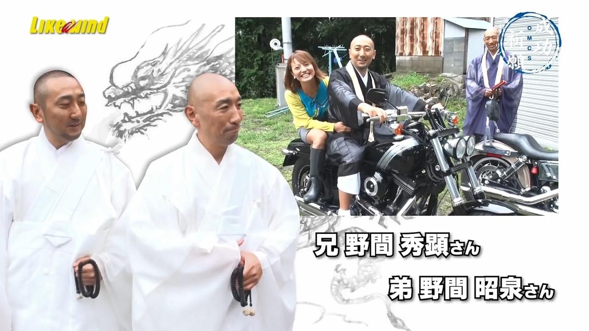 f:id:junrei_rider:20210721231404j:plain