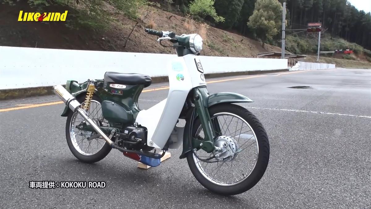 f:id:junrei_rider:20210914233249j:plain