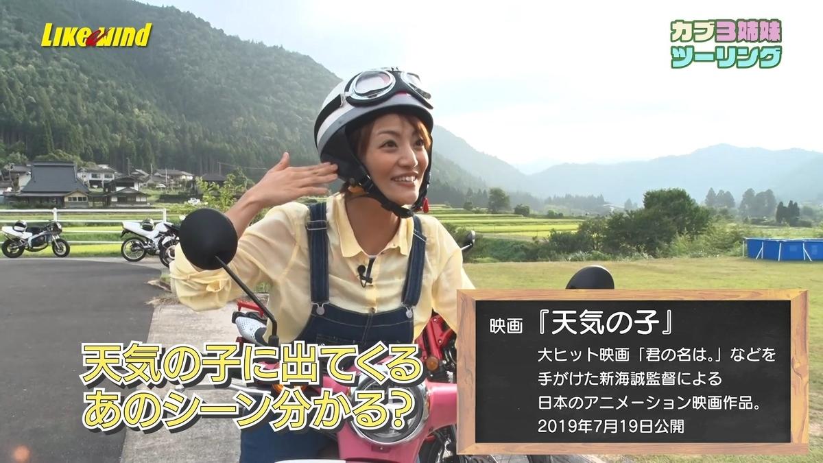 f:id:junrei_rider:20210914233325j:plain